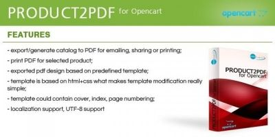 Product2PDF - Opencart Extension