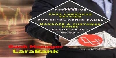 LaraBank CMS - Bank Management System