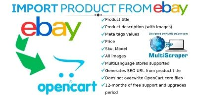 Import product From eBay - OpenCart Extension
