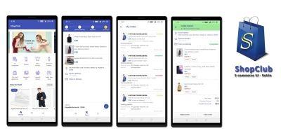 ShopClub eCommerce UI Kit - Android Kotlin