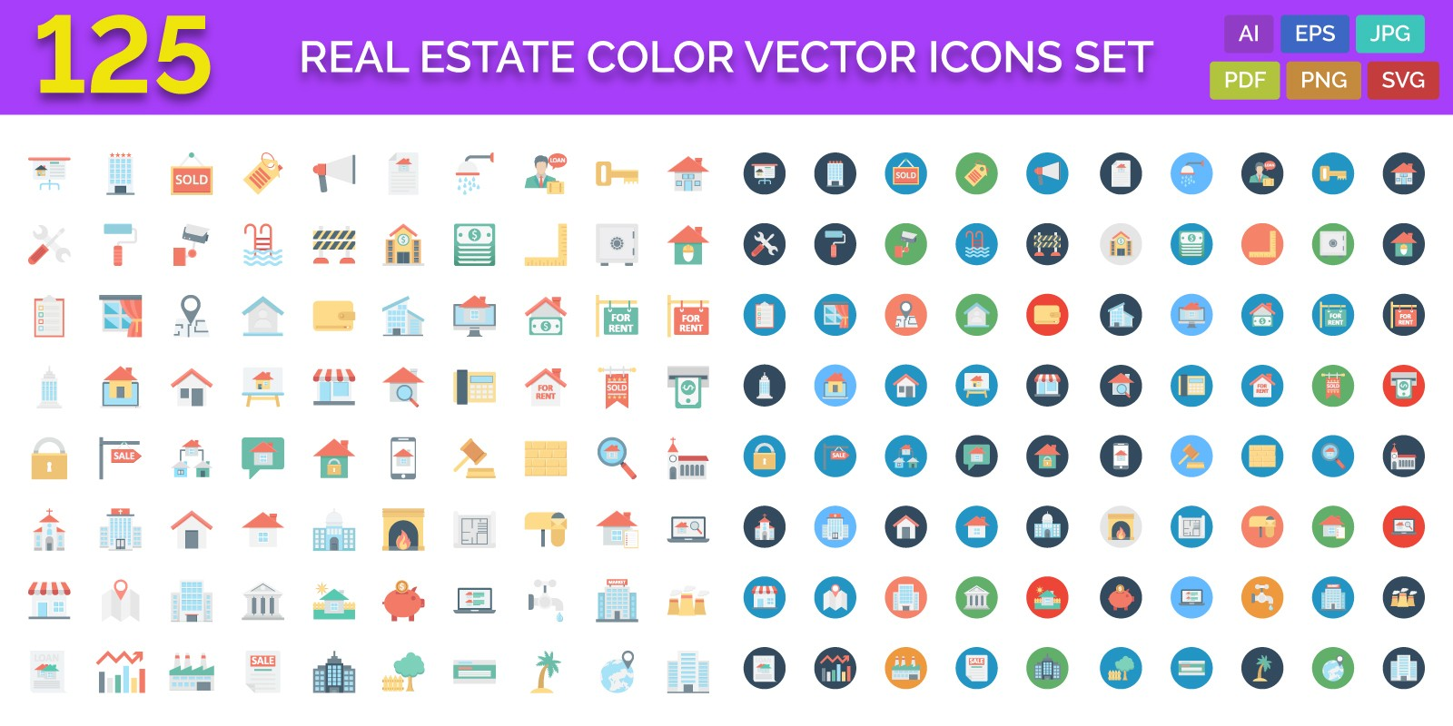 125 Real Estate Color Vector Icons Set