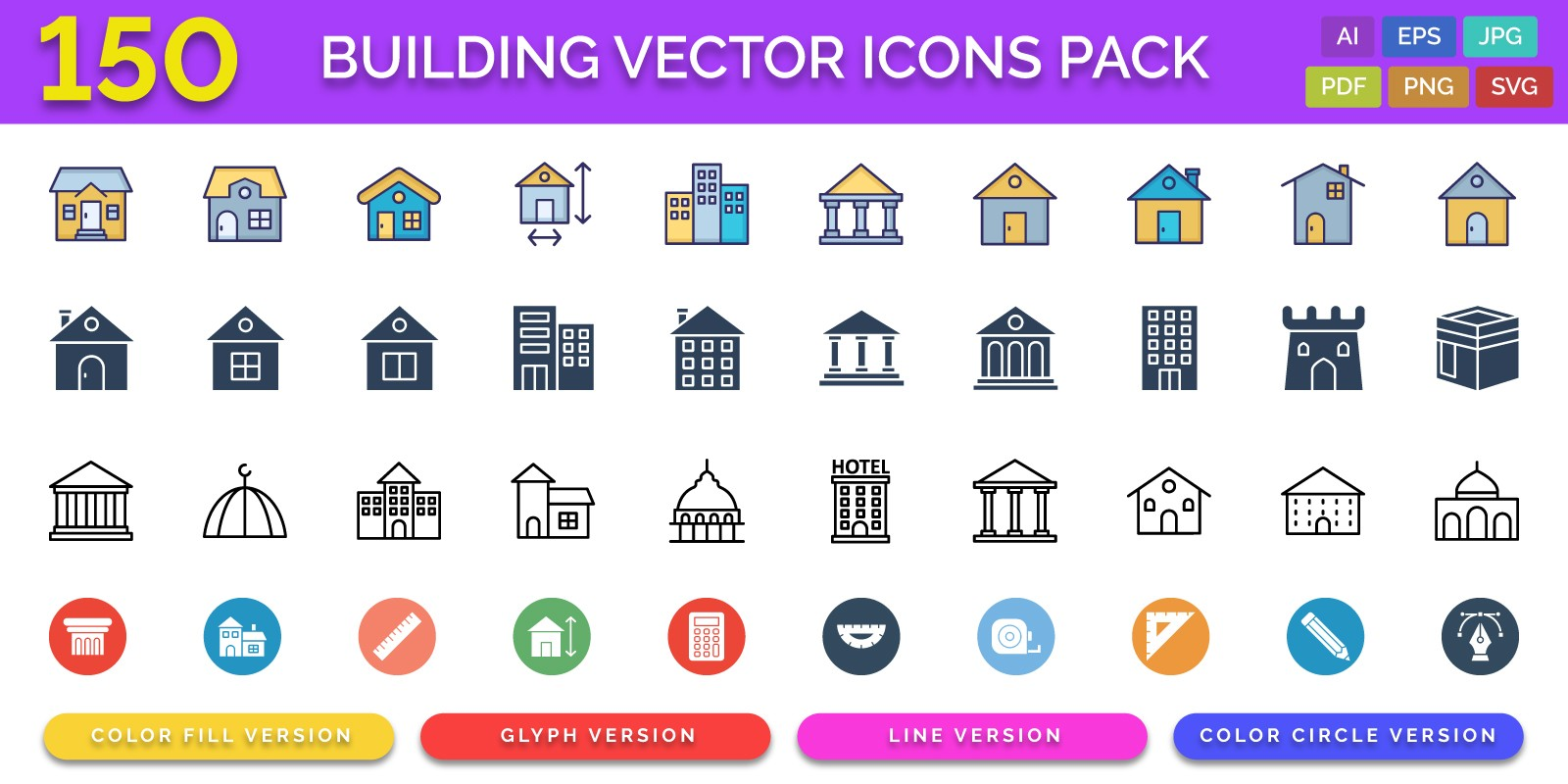 150 Buildings Vector Icons Pack