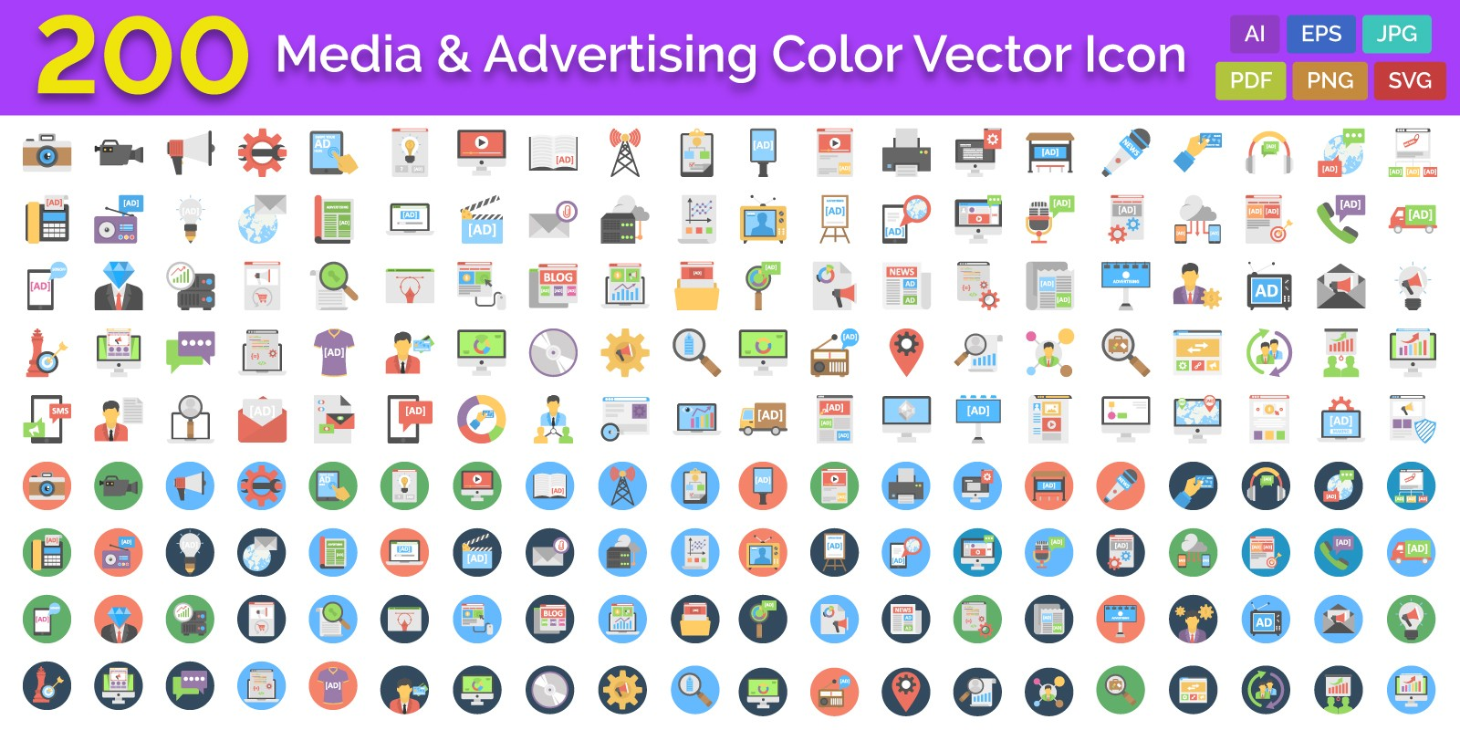 200 Media And Advertising Color Vector Icon