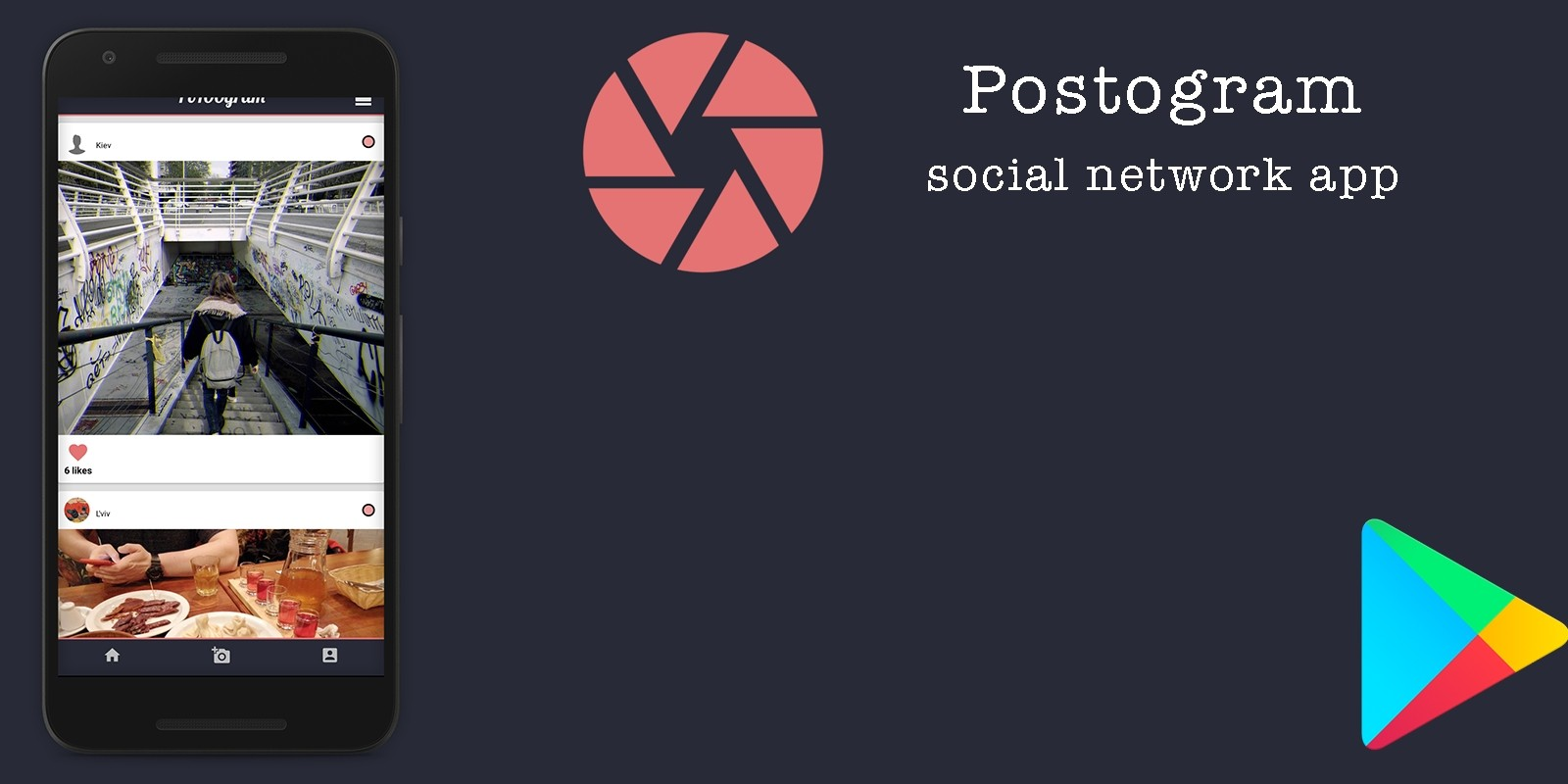 Postogram - Android Source Code