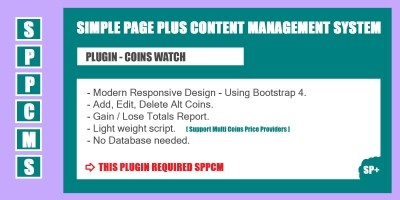Coins Watch - SPPCMS Plugin