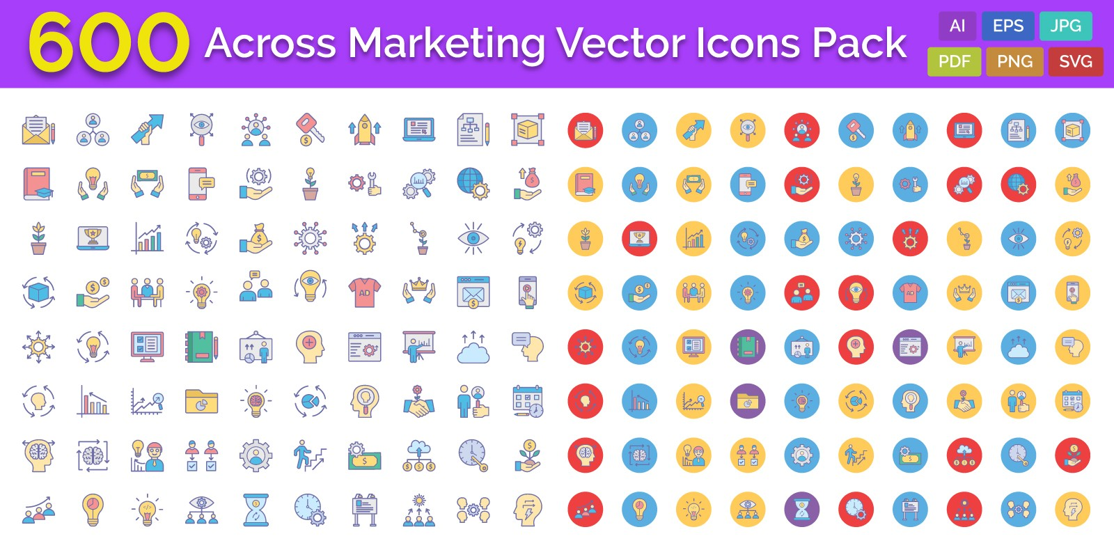 600 Cross Marketing Vector Icons Pack