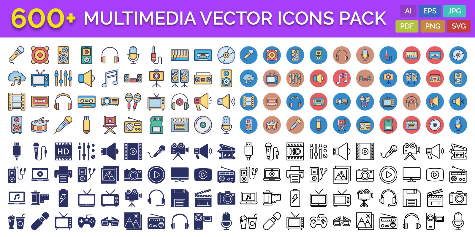 600 Multimedia Vector Icons Pack