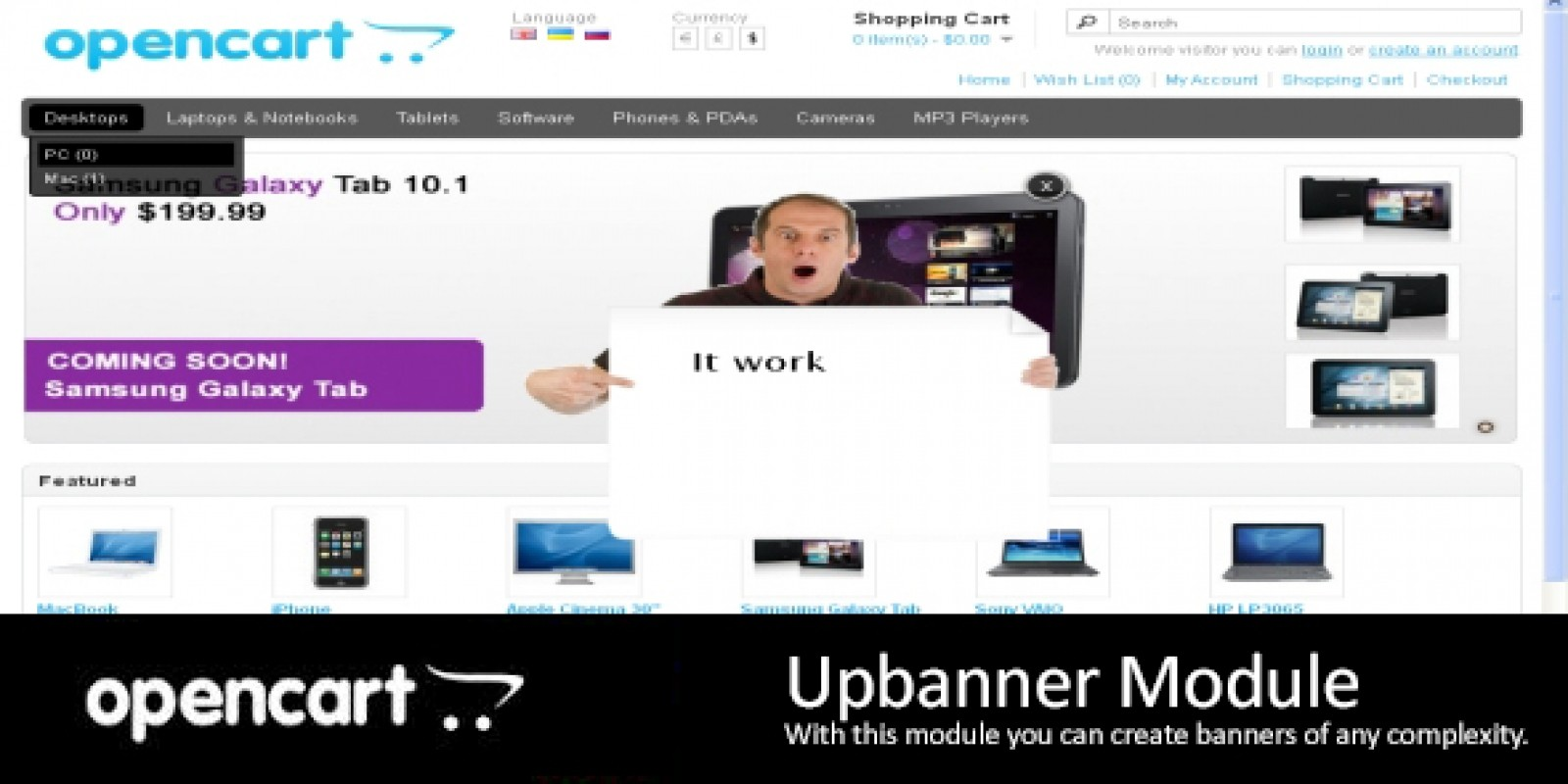 Upbanner - Opencart Module