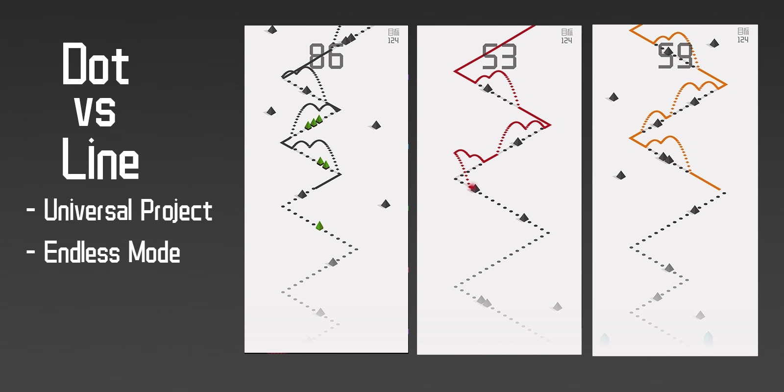 Dot vs Line - Buildbox Template