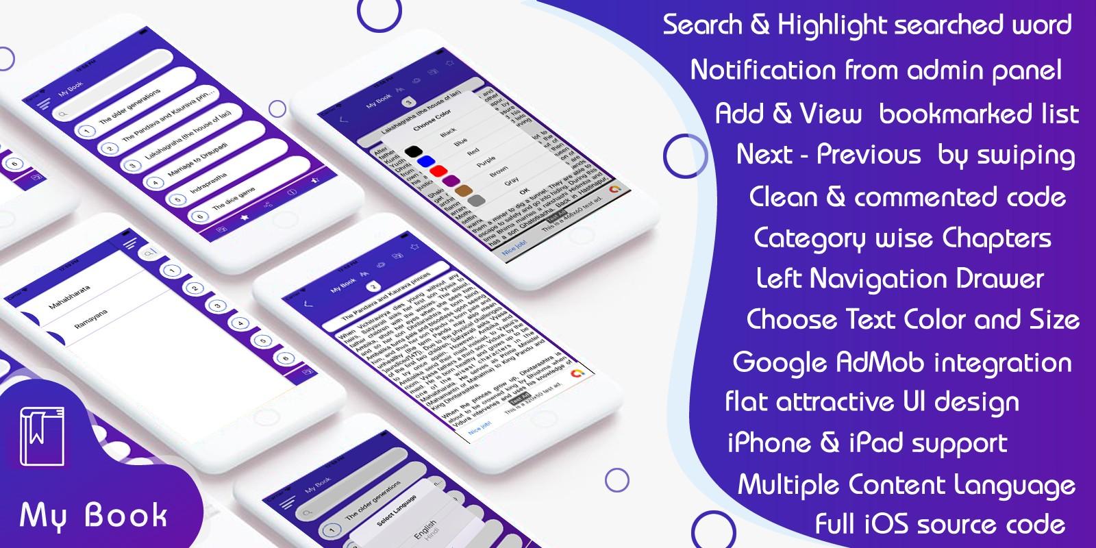 My Book Online - iOS App Template