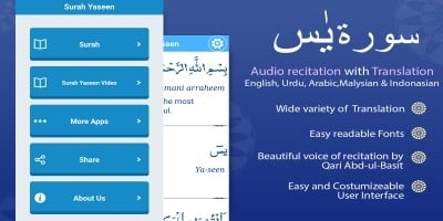 Surah Yasin - Android App Source Code