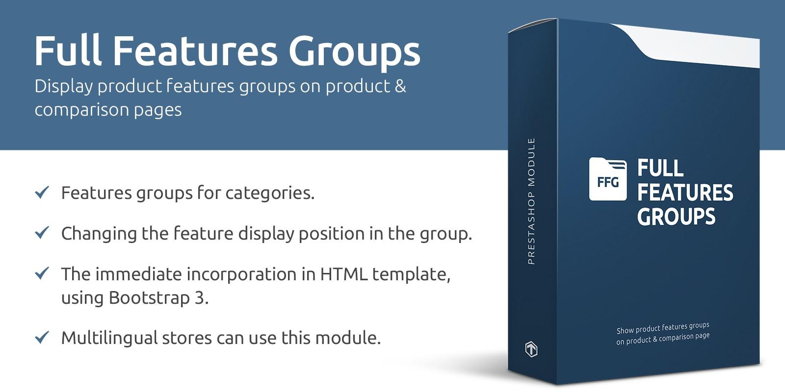 Full Features Groups - PrestaShop Module