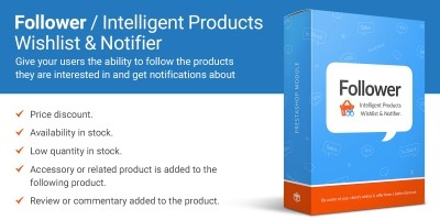 Follower - Intelligent Wishlist PrestaShop Module