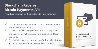 Bitcoin For PrestaShop