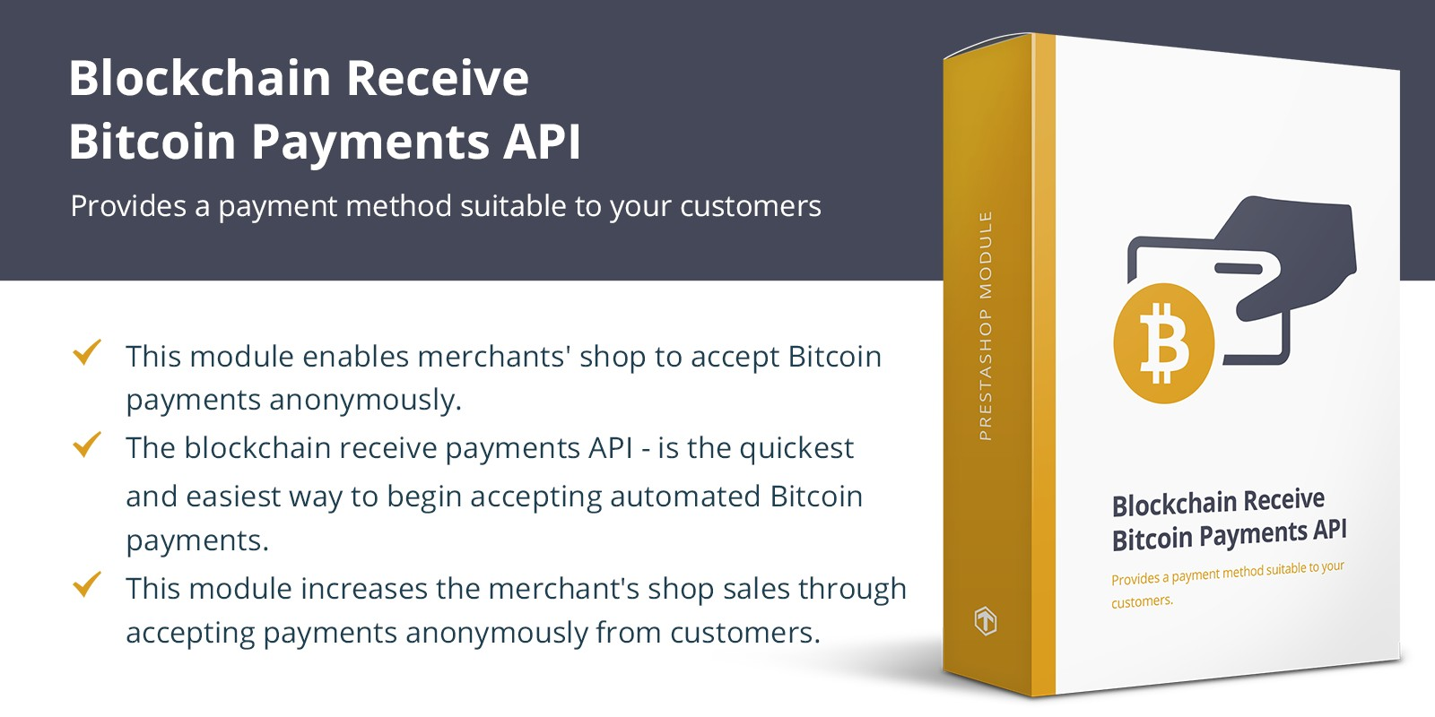 Bitcoin For PrestaShop