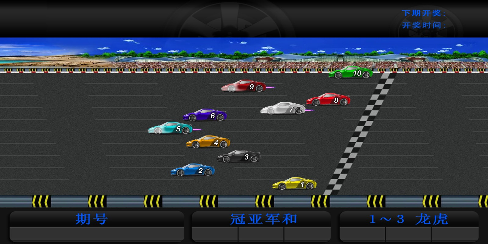 Online Car Racing Template ASP.NET - VB.Net Source Code Snippets ...
