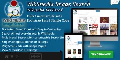Wikimedia Image Search - Wikipedia API PHP Script