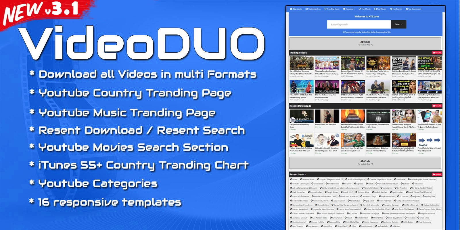 search su Video engine