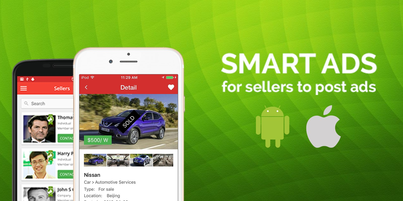 Smart Ads - iOS App Template