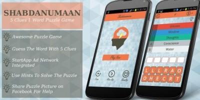 Shabdanumaan - Word Puzzle Game Source Code