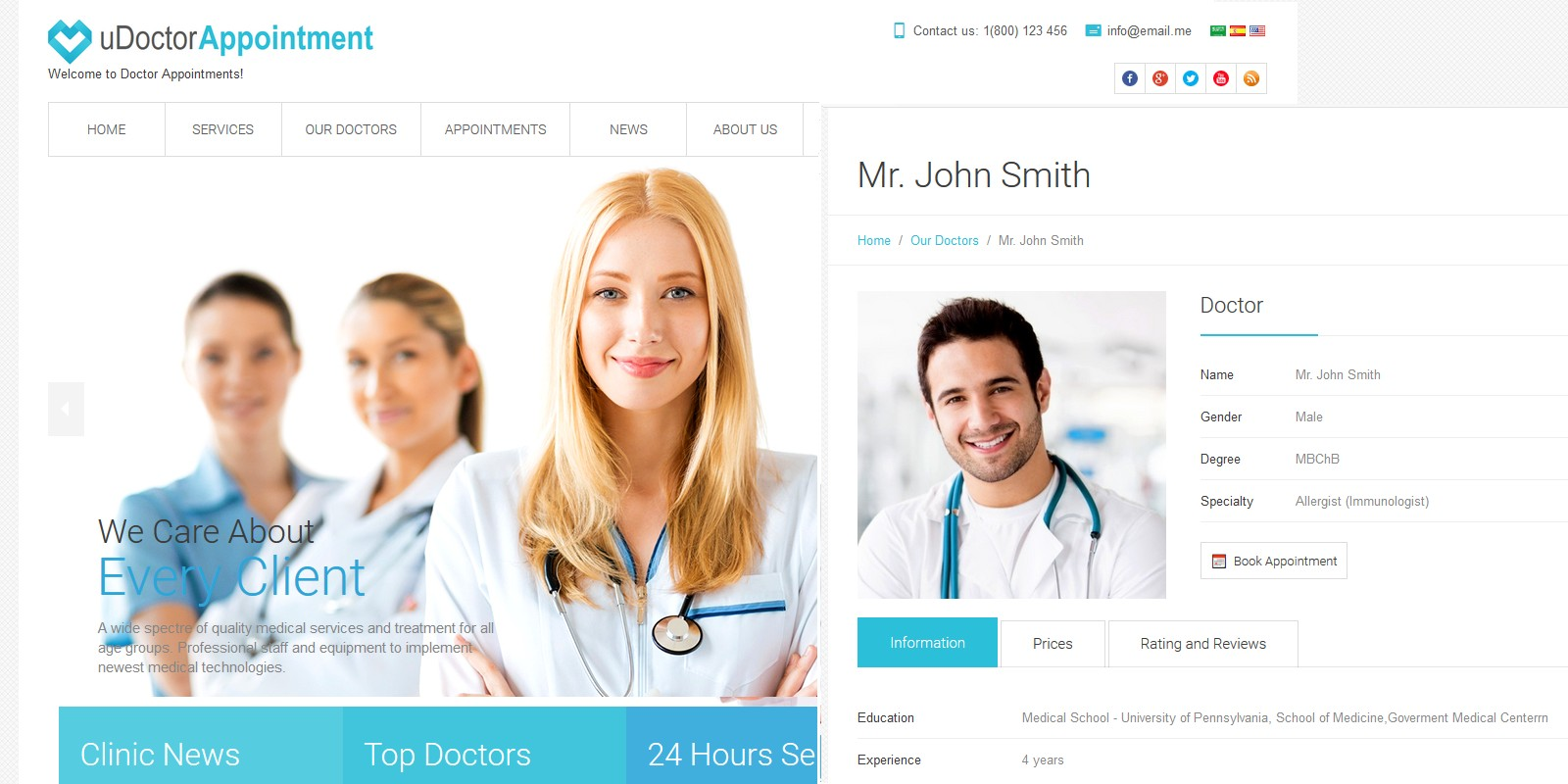 uDoctorAppointment PHP Script