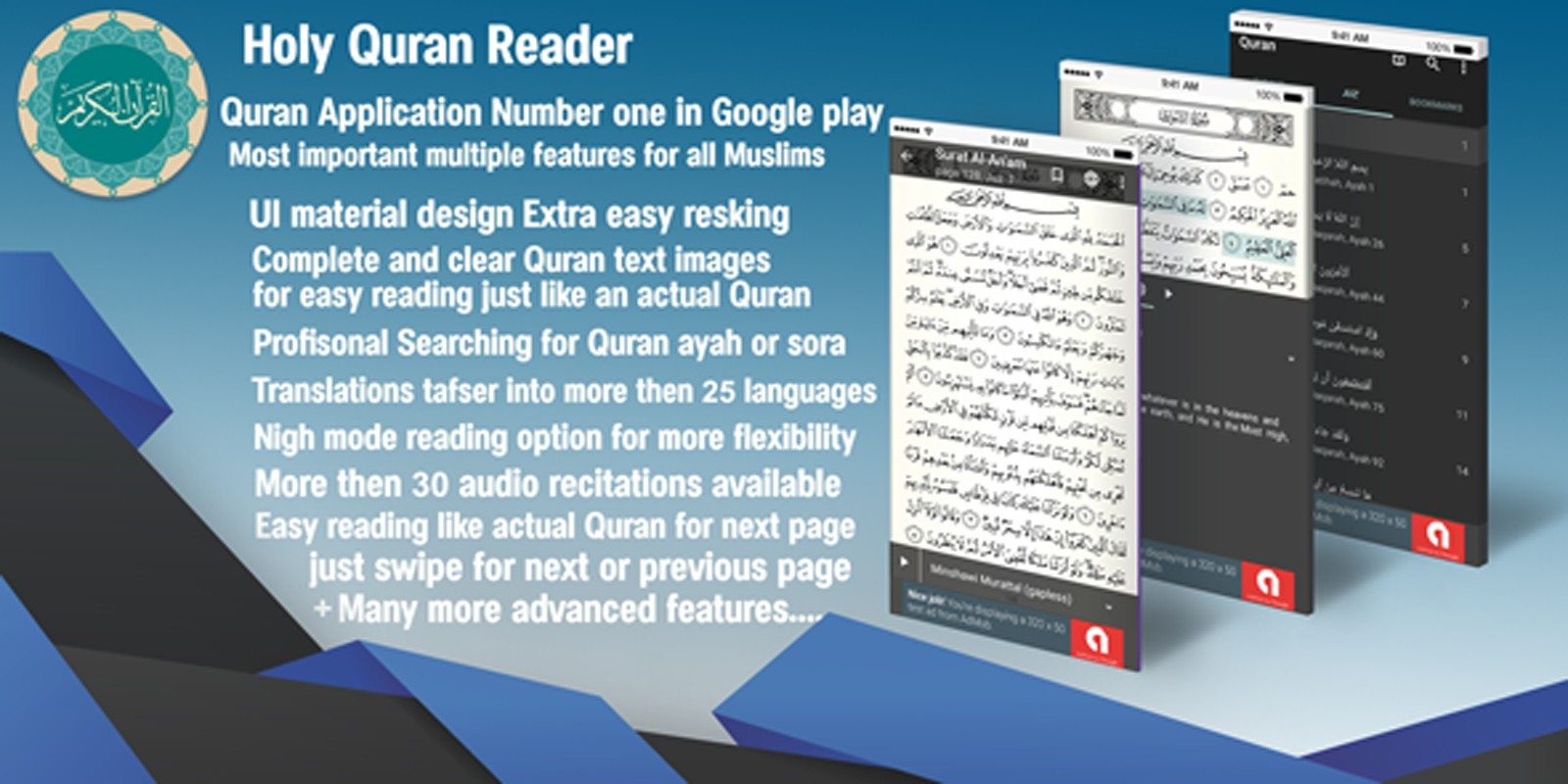 Holy Quran Reader Pro - Android Template