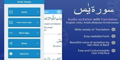 Surah Yasin - Android App Source Code
