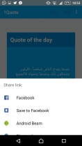 1Quote - Android App Source Code Screenshot 4