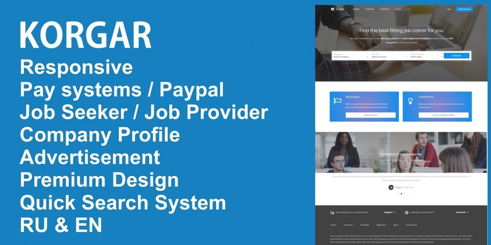 Korgar - Job Portal PHP Script
