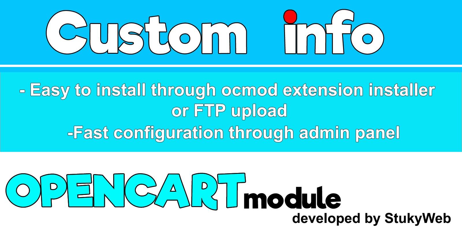 Custom Info - OpenCart Extension