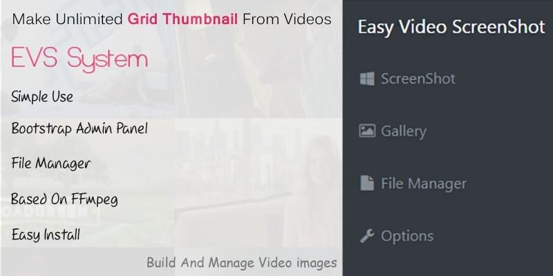 EVS - Easy Video ScreenShot PHP
