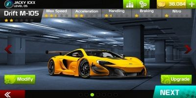 Racing Game Graphics CxS - GUI Skin 5