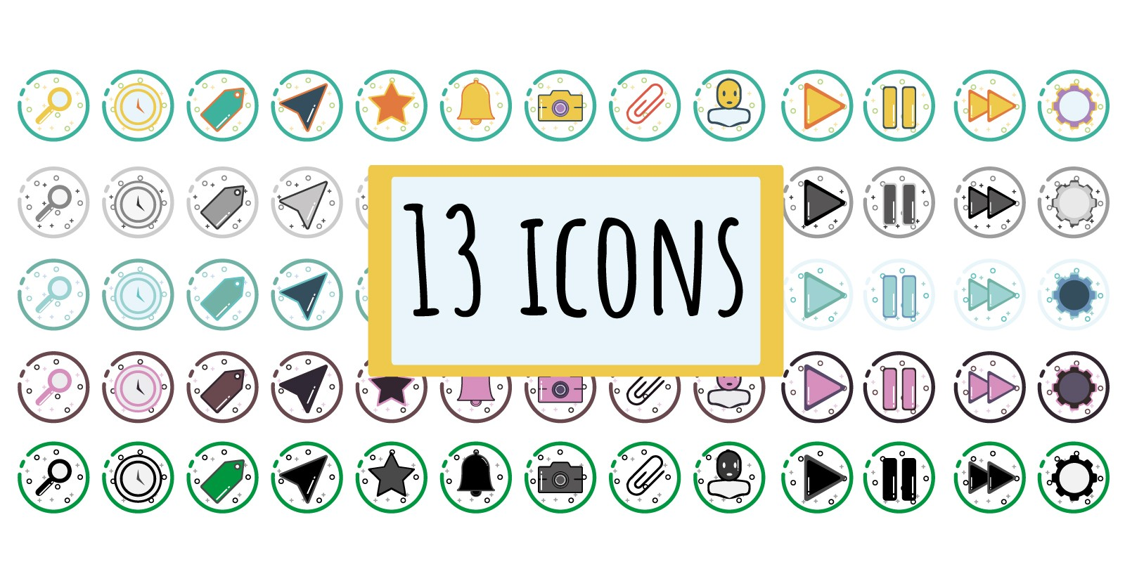 13 Colorful And Simple Icons