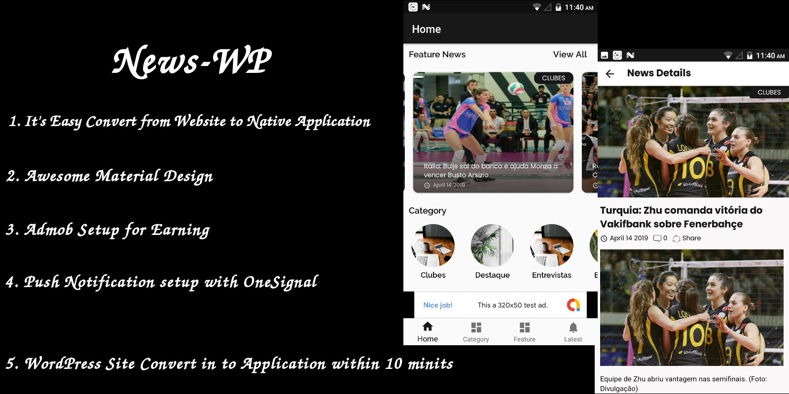 News WordPress - Android Source Code