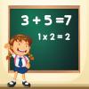 kids-math-quiz-buildbox-template