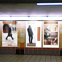 Wall Posters Mock-Up - PSD Template