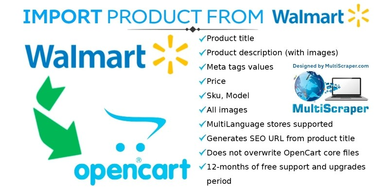 Import Product From Walmart - OpenCart Extension