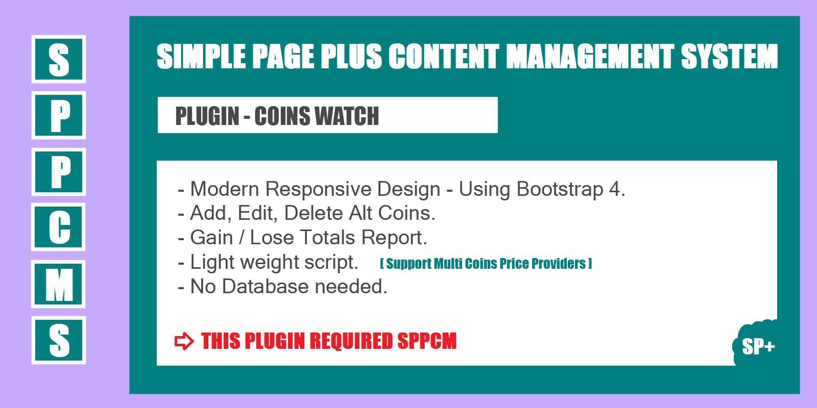 Coins Watch - SPPCMS Plugin