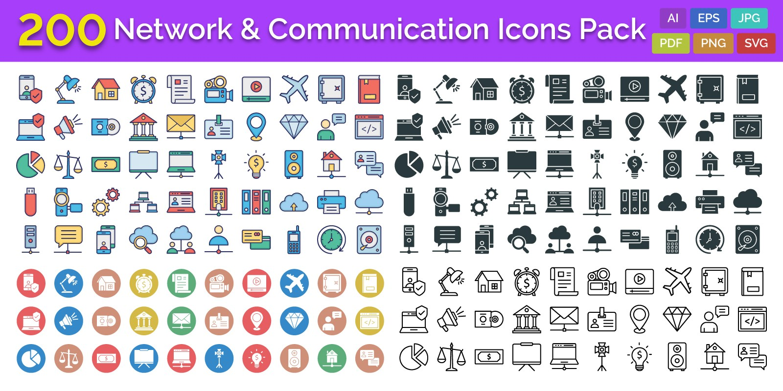 200 Network And Communication Vector Icons Pack