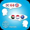 multi-language-translator-android-source-code