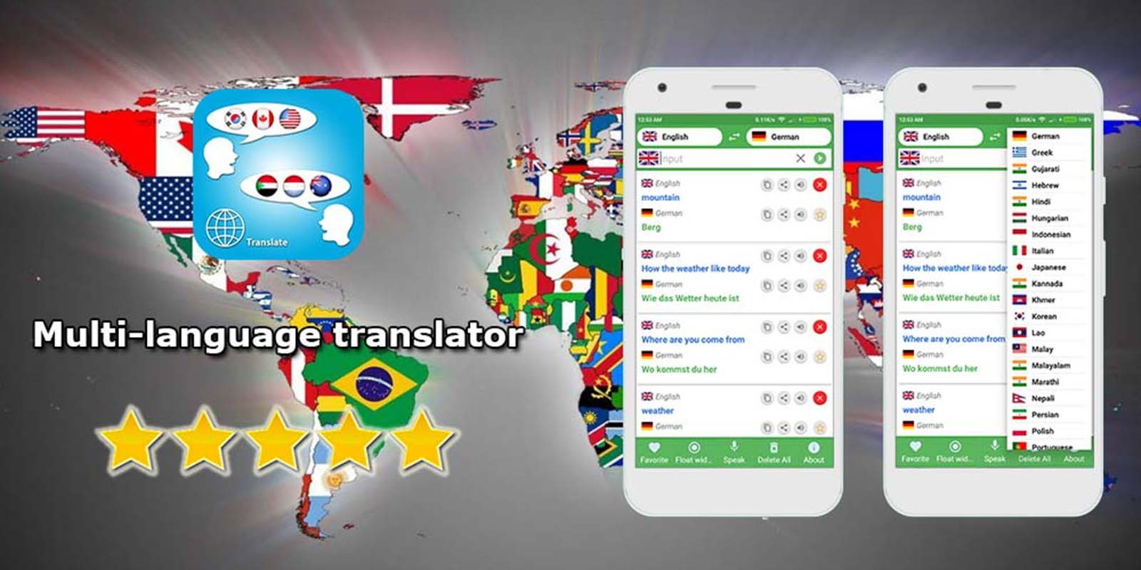 Multi-Language Translator - Android Source Code