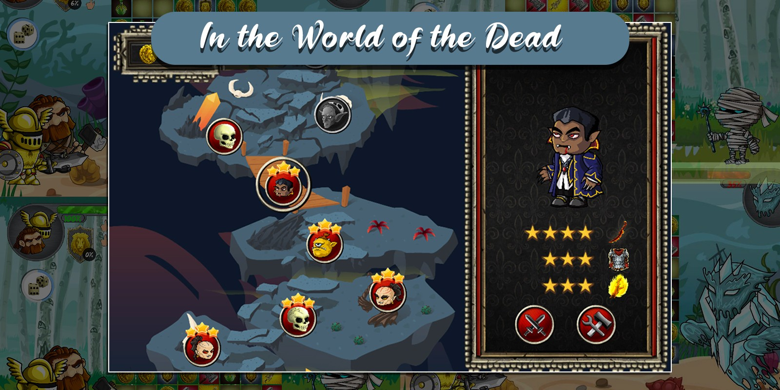 In The World Of The Dead - Unity 3D Project