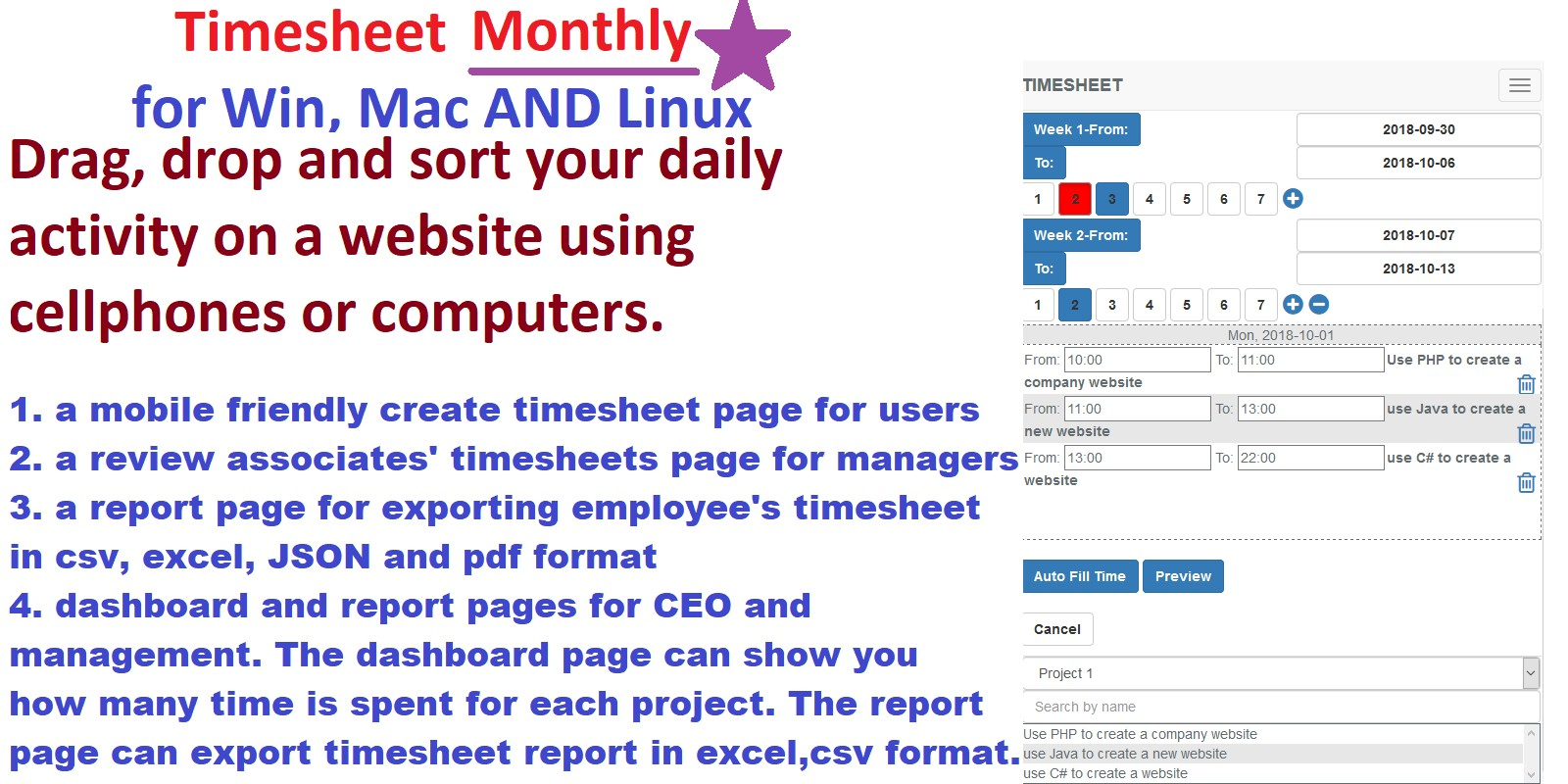 Monthly Timesheet PHP Script