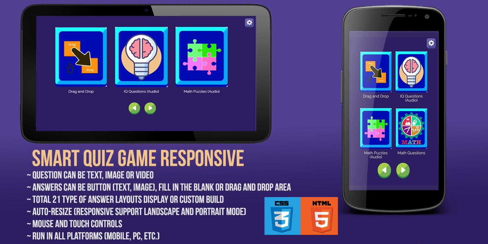 Smart Quiz Game JavaScript
