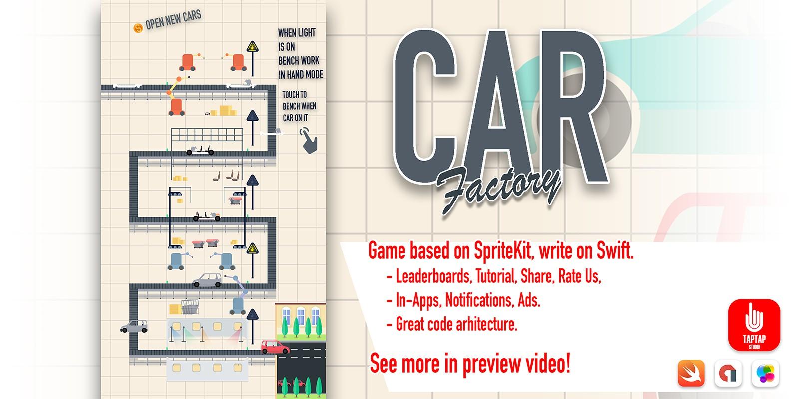 Car Factory - iOS Source Code