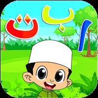 Hijaiyah Alphabet For Kids Unity Game