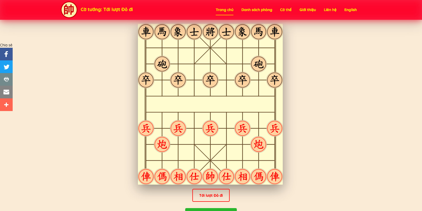 Dual Languages Xiangqi Game With AI and Room Host