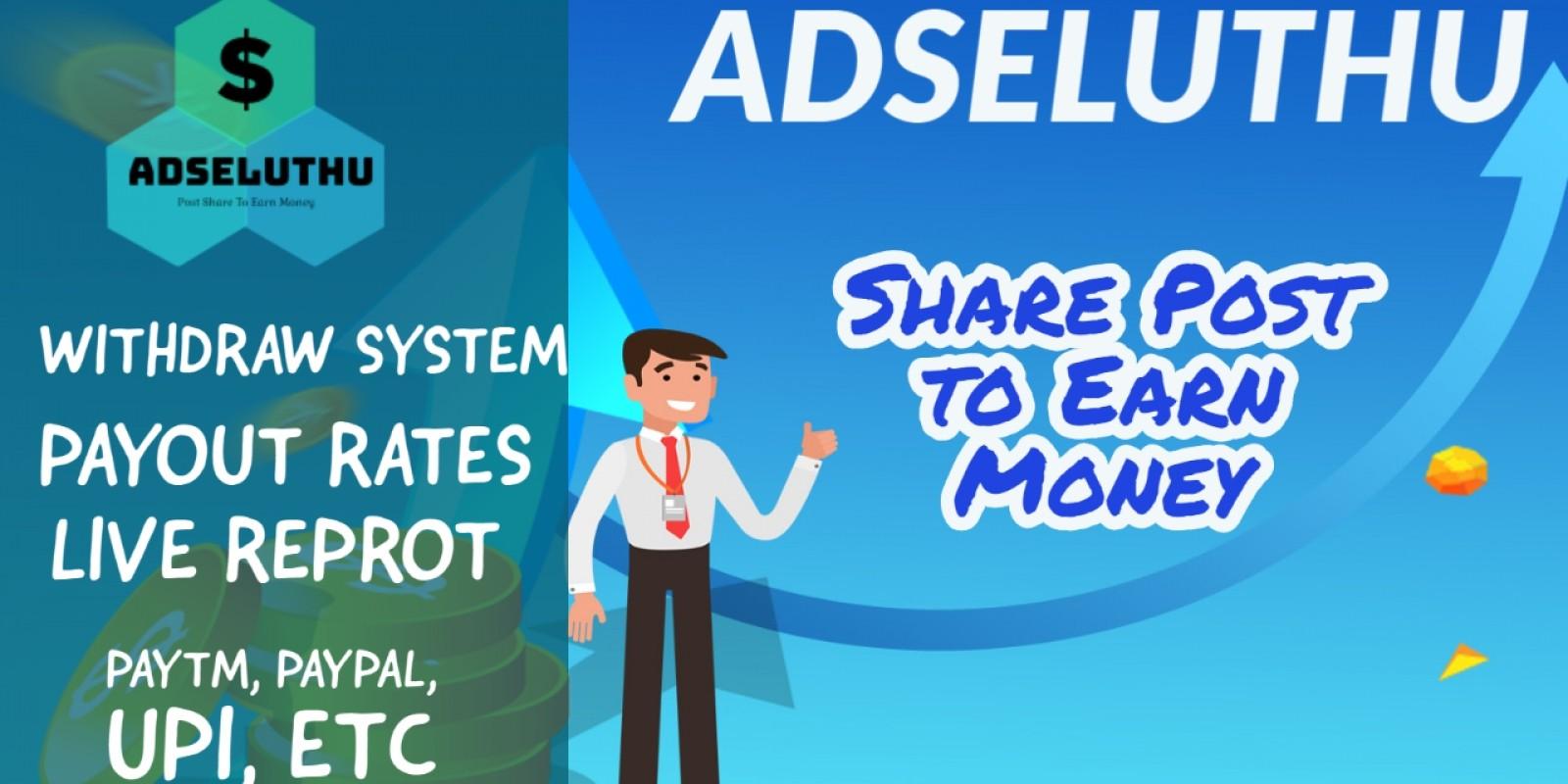 AdsEluthu - Share Post to Earn Money