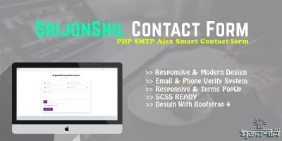 PHP SMTP Ajax Contact Form