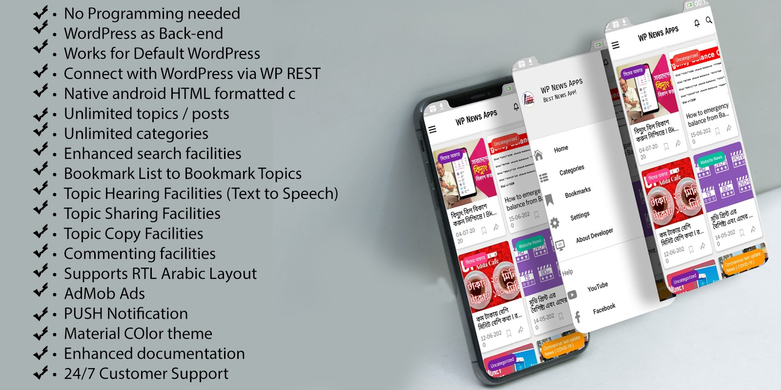 WP New Apps - WordPress to Android App